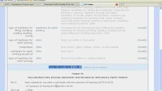 3CE vs USITC HS search comparison