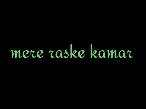 """""""MERE RASKE KAMAR'(NUSRAT FATE ALI KHAN)MJ* DK* (tezer Video)"""