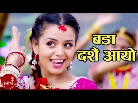 Bada Dashain Aayo by Tanka Budhathoki & Saru Gautam HD