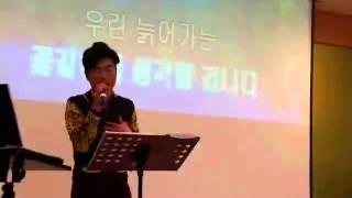 노사연 - 바램 (김성기노래교실) 20150416