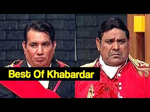 Best Of Khabardar with Aftab Iqbal - 10 April 2018 - Express News