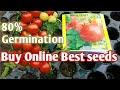 अमेज़न से online खरीदारी के फायदे | अमेज़न से खरीदे कोई भी बीज या Gardening tools