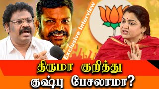 Manusmriti issue kushboo has no right to speak about thirumavalavan – va gouthaman