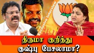 Manusmriti issue kushboo has no right to speak about thirumavalavan – va gouthaman