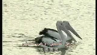 Arabic Karaoke Fairouz   Kan El Zaman