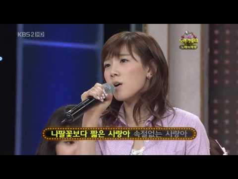 Taeyeon(SNSD) singing