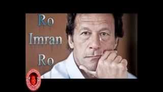 Ro Imran Ro New Song