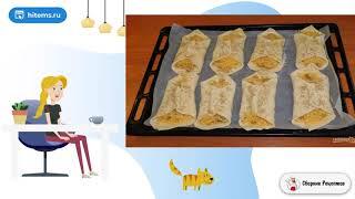 Грибные слойки с сыром Домашние рецепты вкусно и просто