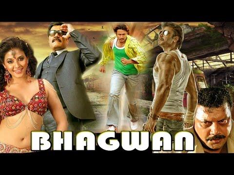 bhagwan-|-भगवान-|-hd-movie-2015-|-new-movies-2015-|-sai-kumar,-darshan,-anjali-bhawani