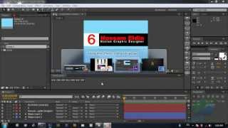 Motion Graphic | Aldarayn Academy | The perfect design Part 1