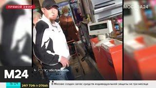 В Москве усилили контроль за соблюдением масочного режима - Москва 24