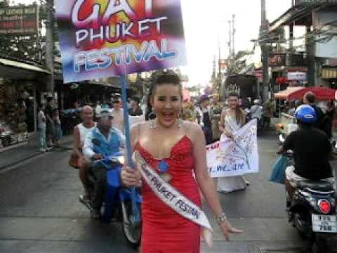(เจ๊สด) GAY PHUKET FESTIVAL PARADE 2010