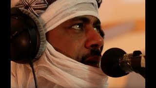 Kel Assouf - Tenere, featuring Abdallah Tinariwen (2017)