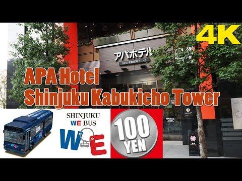 TOKYO.  新宿駅.  APA Hotel Shinjuku Kabukicho Tower from Shinjuku sta. by Only 100yen bus.  [4K]