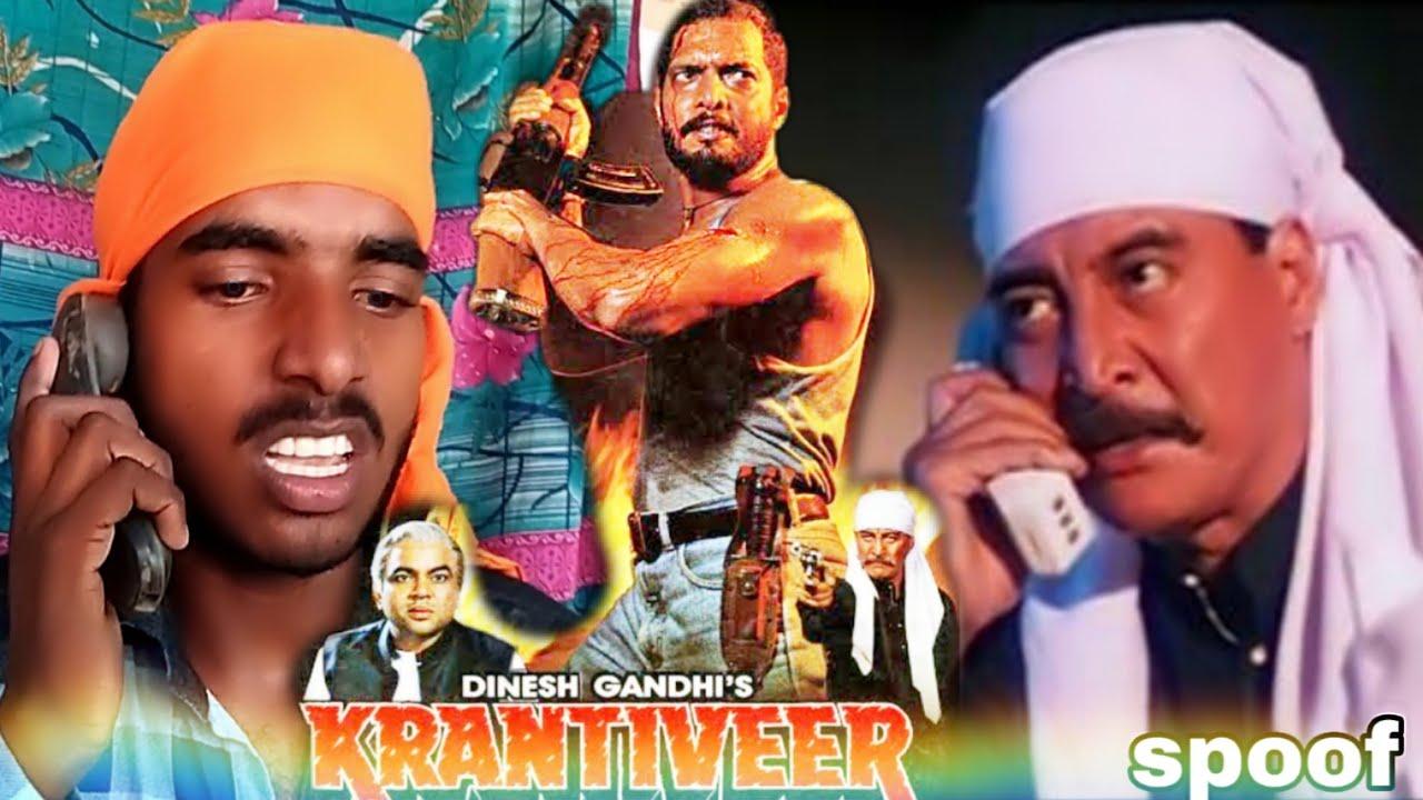 Download Krantiveer ( 1994 ) Nana Patekar, Dimple Kapadia, Danny Denzongpa movie || Krantiveer movie spoof ||
