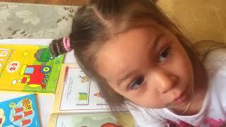Обучение детей 4 года,учимся читать, учимся играя, учим буквы.занятия дома