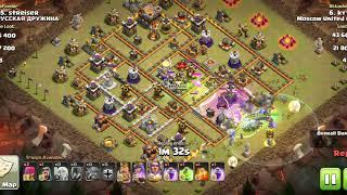 Clash of MU ! Юбилей  400 победа ! kyy ! MU®️ vs РД