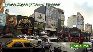 Буэнос Айрес район – Balvanera.(Прогулка про Буэнос-Айресу в районе Balvanera. Магазины и уличная торговля., 2015-06-14T02:47:57.000Z)