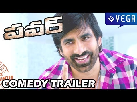 Power Movie - Latest Comedy Trailer - Ravi Teja, Hansika, Re