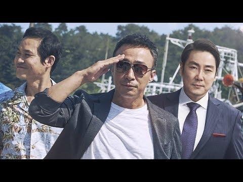 《义警驾到》보안관 2017 电影预告#2中文字幕