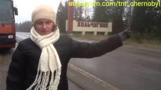 Видео со съёмок сериала Чернобыль-Зона Отчуждения(Видео со съёмок сериала Чернобыль на ТНТ. Понравилось видео ? Ставь лайк и подписывайся на наш канал. Наш..., 2015-03-14T20:20:23.000Z)