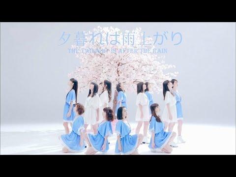 《Starlight Agency》スターライト娘16夕暮れは雨上がり Starlight Musume16 [The Sunset After the Rain]