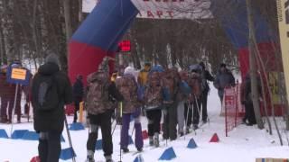 1-й этап соревнований по виду «Лыжный туризм»