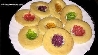 Biscuit Recipe | Eggless biscuits recipe | Jam biscuit recipe | Eggless cookies by Cook with Mansi