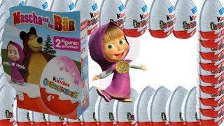 Kinder joy Kinder Surprise Eggs Masha and the Bear Frozen