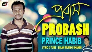 prince habib soundtek