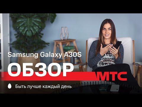 МТС | Обзор | Samsung Galaxy A30S