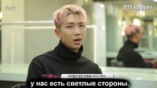 [RUS SUB] BTS-Run (Making Video)