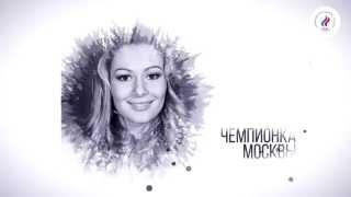"""Мария Кожевникова: """"Всем, чего я добилась в жизни, обязана спорту"""""""