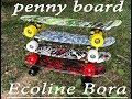 Пенни борд Ecoline Bora | Обзор пнни борда Ecoline Bora