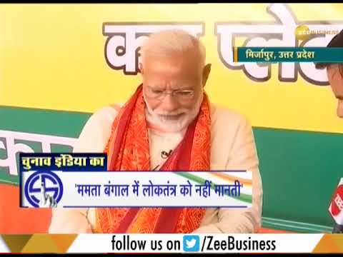 Watch Prime Minister Narendra Modi exclusive interview with Zee Media