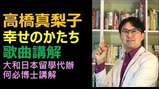 PDF檔案下載請按此https://hobi.tw 日本留學遊學代辦http://www.yes588....