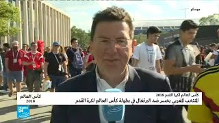 خروج المنتخب المغربي من مونديال روسيا بعد هزيمته أمام البرتغال