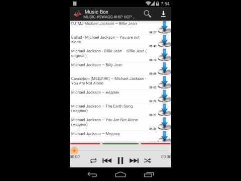 Music Box (Android application)