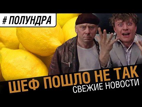 Чем полезен лимон? -