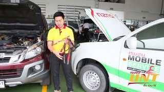 การพ่วงแบตเตอรี่รถยนต์ที่ถูกต้องและปลอดภัย - UNT บอกต่อ