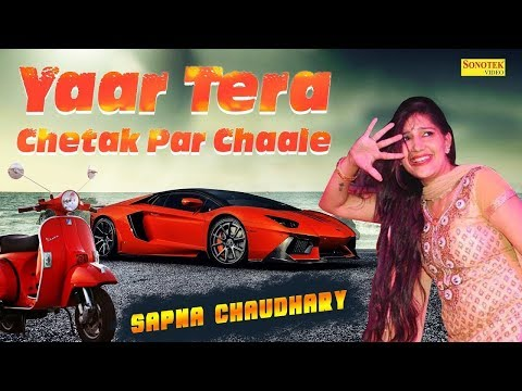 Sapna Chaudhary | New Haryanvi Song 2018 | Lyrical Video | Chaska | Yaar Tera Chetak Pe Chale