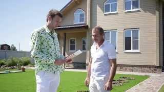 Отзыв о компании ЛесПромСтрой(Наши цены на деревянные дома -- самые честные и деликатные Но какой бы материал вы ни выбрали для своего..., 2014-07-03T15:24:44.000Z)