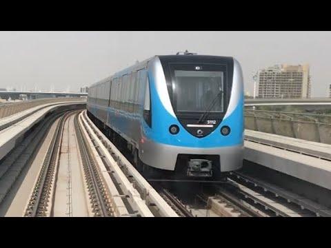 Dubai Metro Red Line 2019 Sharaf DG To UAE Exchange