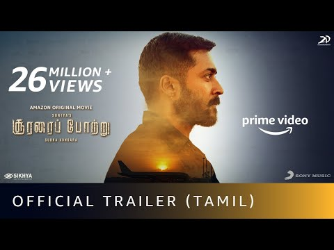 Soorarai Pottru - Official Trailer | Suriya, Aparna | Sudha Kongara|GV Prakash|Amazon Original Movie