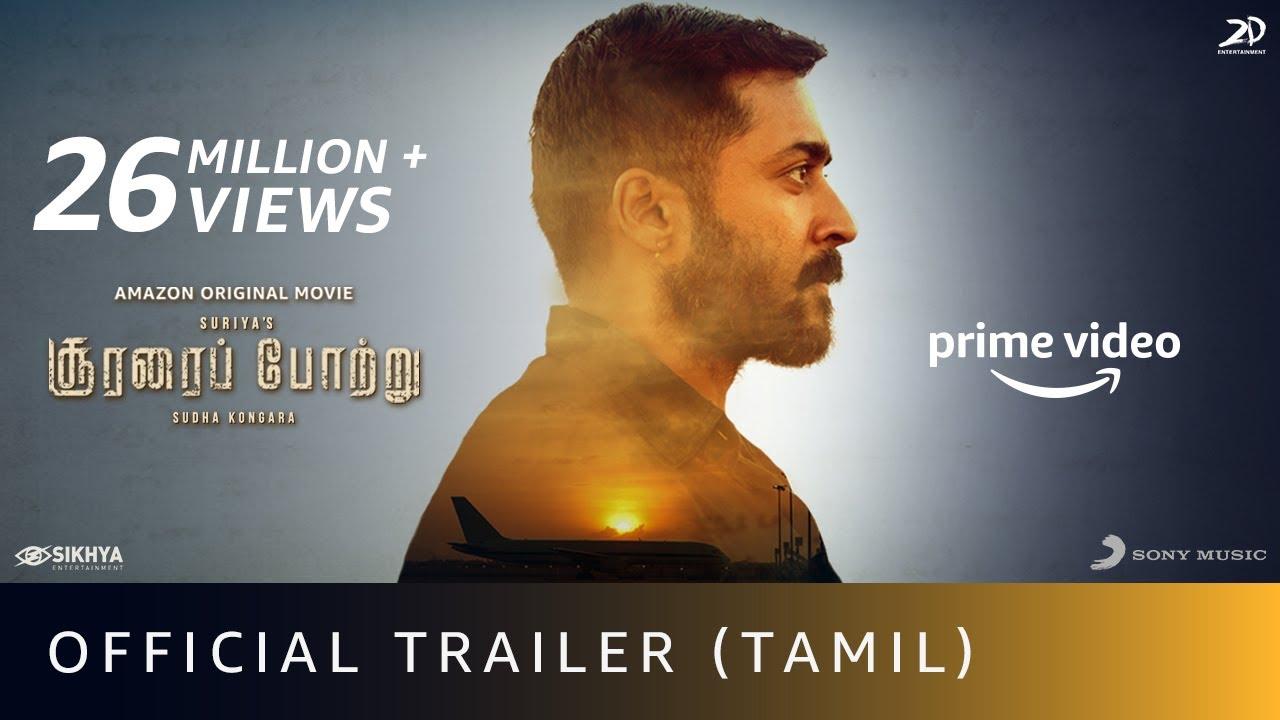 Download Soorarai Pottru - Official Trailer | Suriya, Aparna | Sudha Kongara|GV Prakash|Amazon Original Movie