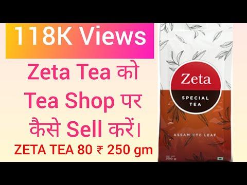 ZETA TEA ko tea shop par kaise SALE kare? Network marketing business ko start karne ke baad kya kare