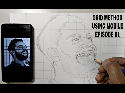 How To Draw Face Using Grid Method From Mobile- Episode 01- Outline Drawing Tutorial