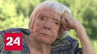 'В России надо долго жить': Людмила Алексеева отмечает юбилей