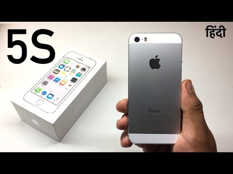 Apple iPhone 5S Review in Hindi
