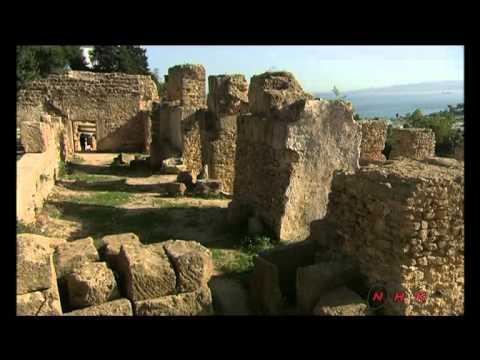 Archaeological Site of Carthage (UNESCO/NHK)
